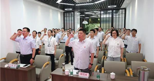 """泗洪县供电公司举办""""红色文化论坛""""活动"""