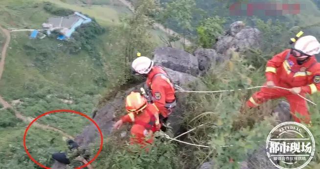 男子欲跳崖轻生,结果竟在悬崖边上睡着了