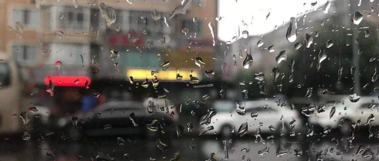 刚刚,哈尔滨市气象台发布雷雨大风黄色预警!