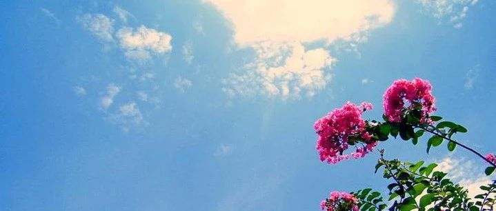 【天气预报】多云,南部山区小雨转多云