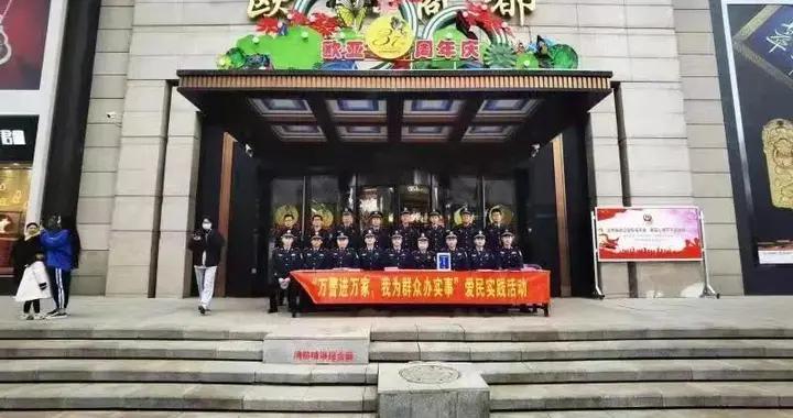 「我为群众办实事」长春市局朝阳分局:群众利益无小事