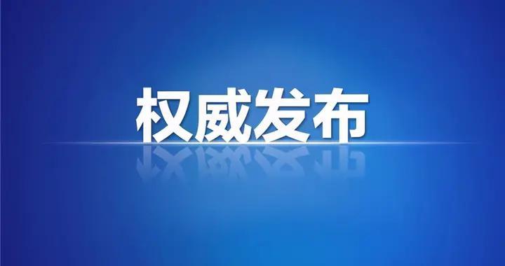 贵阳设立考点,2021全国专利代理师开始报名啦