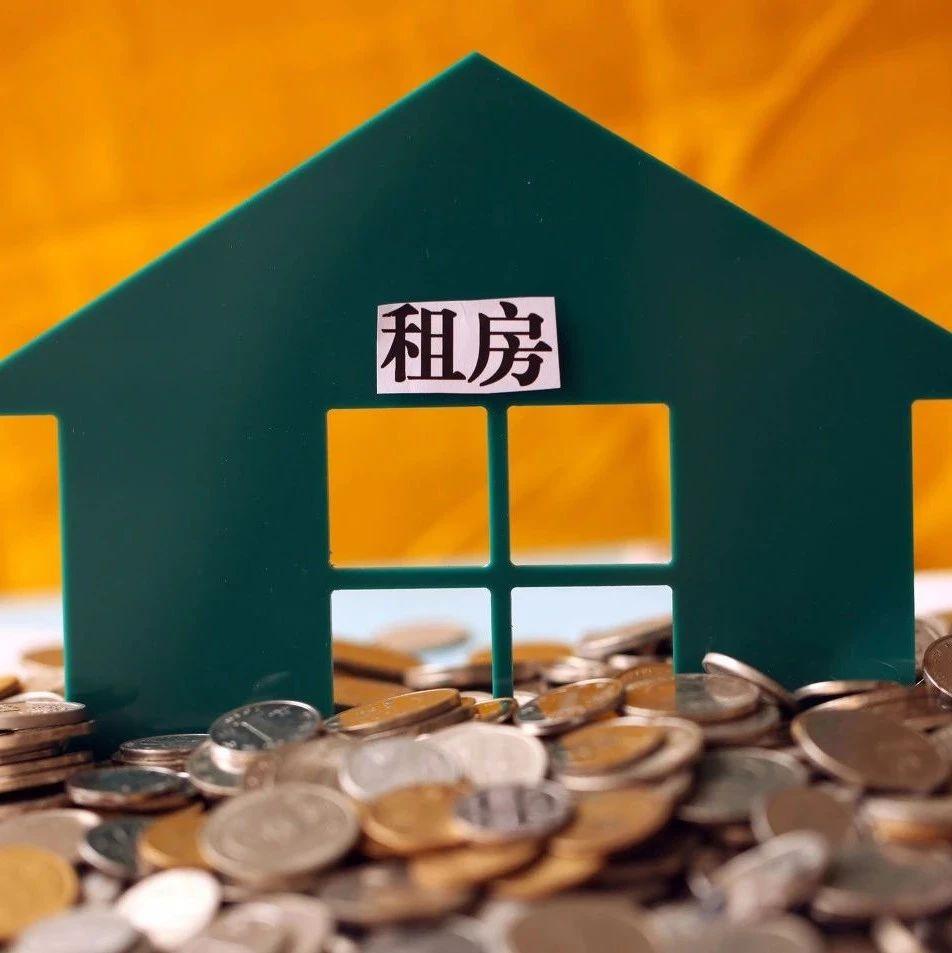 国常会定调保障性租赁住房政策:税收优惠范围增加、力度更大