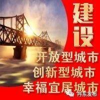 【三城】全市新时代文明实践中心试点观摩活动在凤城举行