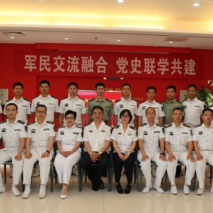 大沽口海事局与海军勤务学院开展党史联学共建活动