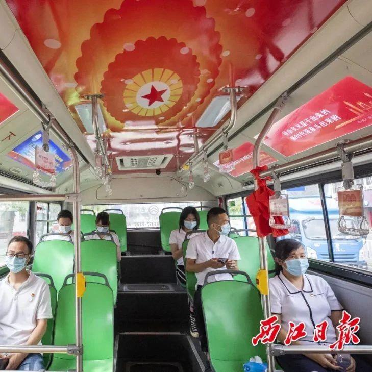 """今天,肇庆又一辆""""网红""""公交车发车了!究竟""""红""""在哪里?"""