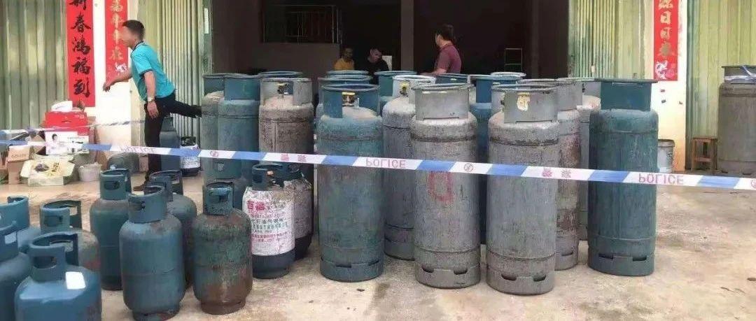 三亚一居民家中藏着65个煤气罐,拘留15日