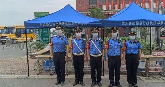 考点12小时巡查、协调200余免费车位……南京江北新区执法总队这样护航中考