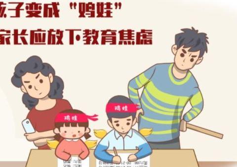 """清华教师刘瑜:教育的目的就是为了分层,""""鸡娃""""家长醒醒吧"""
