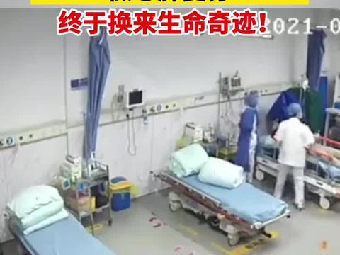 """浙江一男子心脏骤停,医护人员""""接力""""换来生命奇迹!"""