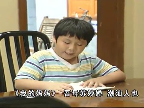 想知道自己在孩子心中是什么样子,让他写篇作文就行