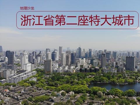 宁波城区常住人口数量超过500万,成为浙江省第二座特大城市