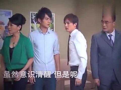 夏家三千金:奶奶听见孙晓菁说的话,气不打一出来,可惜不能说话