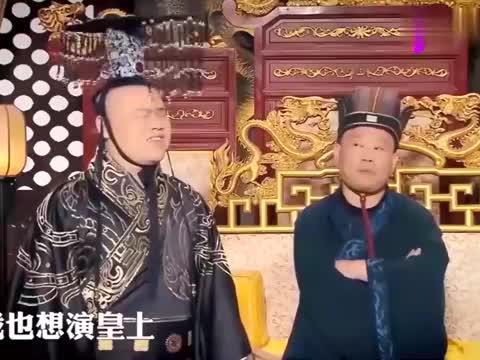 """岳岳三大理想,说相声演皇上做德云一哥,老郭:你""""死""""前会实现"""