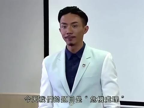 幕后玩家,张继聪害怕失业,兼职开班巴结阔太太!~1