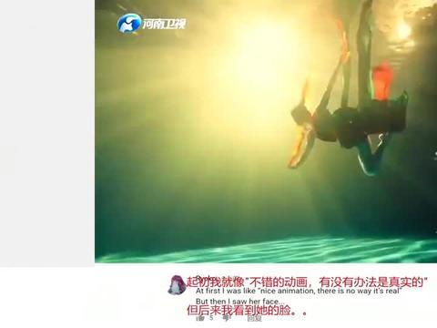 老外看中国:中国水下飞天洛神舞绝美!老外:难以置信!