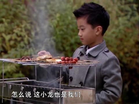 小龙必须得姓马,杜晓昂一句话让老两口待不下去,起身就走!