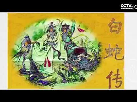 雷峰塔下镇的不是白素贞,那么专家发现的神秘陪葬品,到底是什么