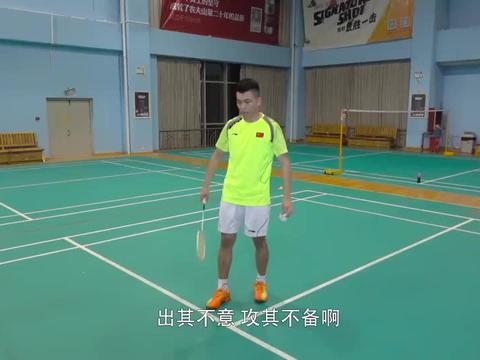 双打重中之重,发球发好了等于赢了一半,前国羽队员杨晨讲解要领