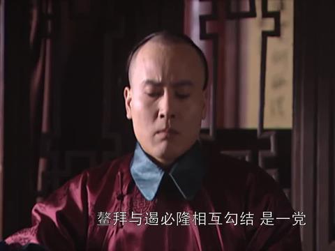 康熙王朝:世事多变人心难测,魏承谟看的透彻,康熙无奈下此决定