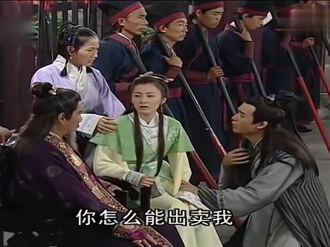 剧情:太师犯死罪,杭铁生却求皇上,将其终身监禁大理寺