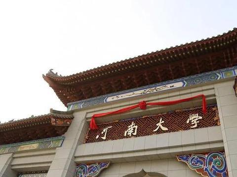2021招生1万多,河南理工大学缩招,仍然省内第二招生巨无霸