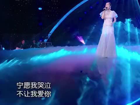云朵厉害了,原唱都不敢轻易唱第二遍的歌,竟被她唱出了新高度