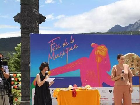 """冰与火的交融 中法""""夏至音乐节""""在丽江玉龙雪山景区举办"""