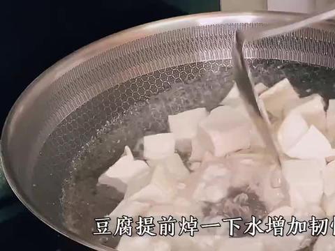 自从豆腐学会这样做,孩子隔三差五要着吃,入口爽滑,鲜嫩开胃