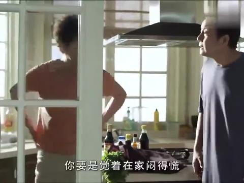 大男当婚:曹父与曹母因小美的事争吵,曹父竟说她一直更年期