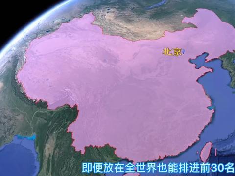 清华北大录取人数,最多的3个省份是谁?