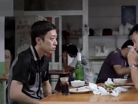 屌丝男士爆笑片段:交往了3天的女朋友跑了,你说我该不该哭