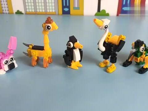 动物总动员 积木玩具拼搭组装小狐狸 动手又动脑