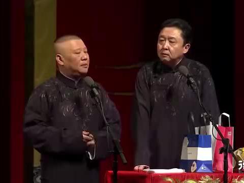 德云社:老郭唱评戏都是小姐姐,谦哥唱京剧都是大爷。