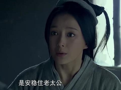 娥姁告诉萧何,最重要的是安稳住老太公,萧何让她放心吧多保重