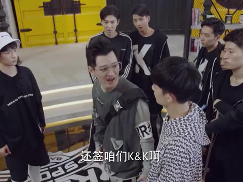 亲爱的热爱的:米邵飞去韩商言俱乐部当领队,众人不服都想赶他走