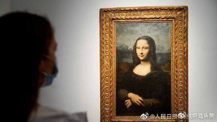 蒙娜丽莎摹本2200万元拍出 拥有者坚称其为真迹
