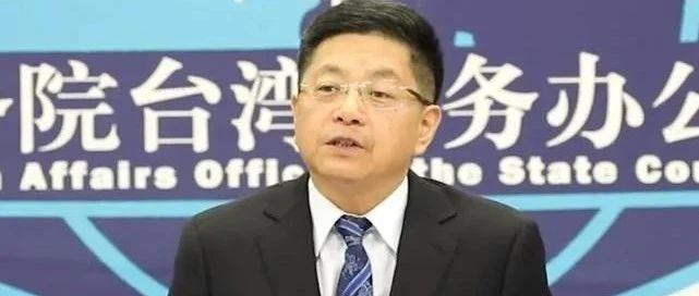 国台办: 中国香港和中国台湾进行交往,当然要在一个中国基础上进行