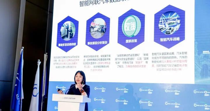 司法鉴定科学研究院郭弘:智能网联汽车数据取证技术探析