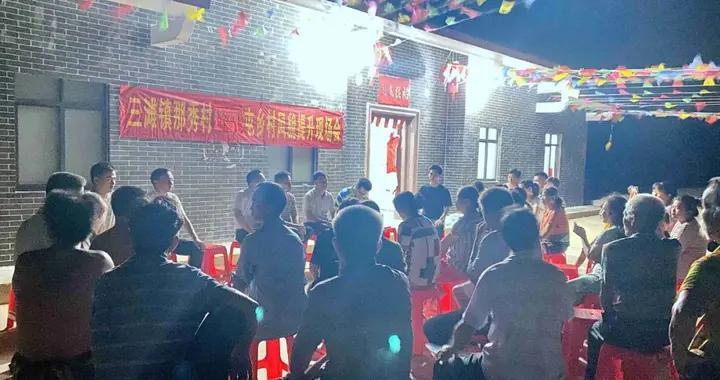"""三滩镇""""夜间茶话会"""":""""聊""""出乡村振兴新图景"""
