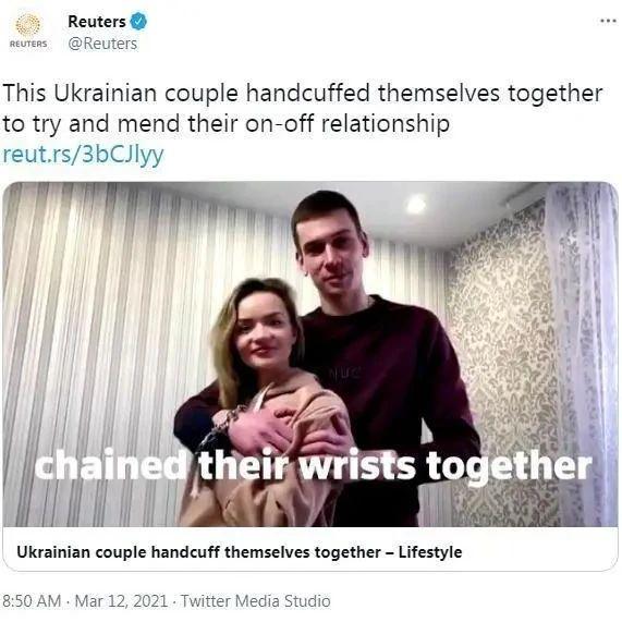 情侣用锁链锁住彼此4个月!结果令人吃惊