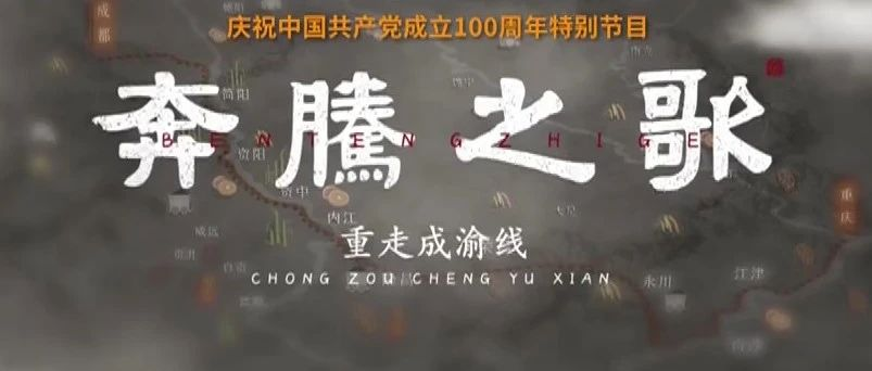 这部片子,带你走进13万军民创造的中国奇迹!