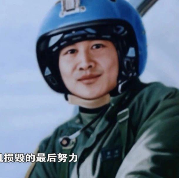 歼-20 亮相了,你还记得那架歼-15吗? 从小学党史