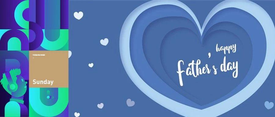 父亲节的歌:素描爸爸