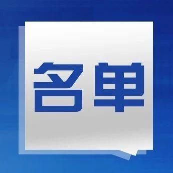 第七届安徽省道德模范名单揭晓