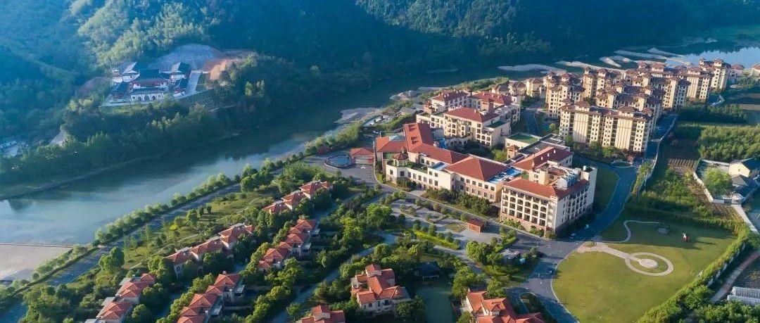 竹海茶山、无边泳池,超多亲子活动畅嗨!住在浙系山水间!