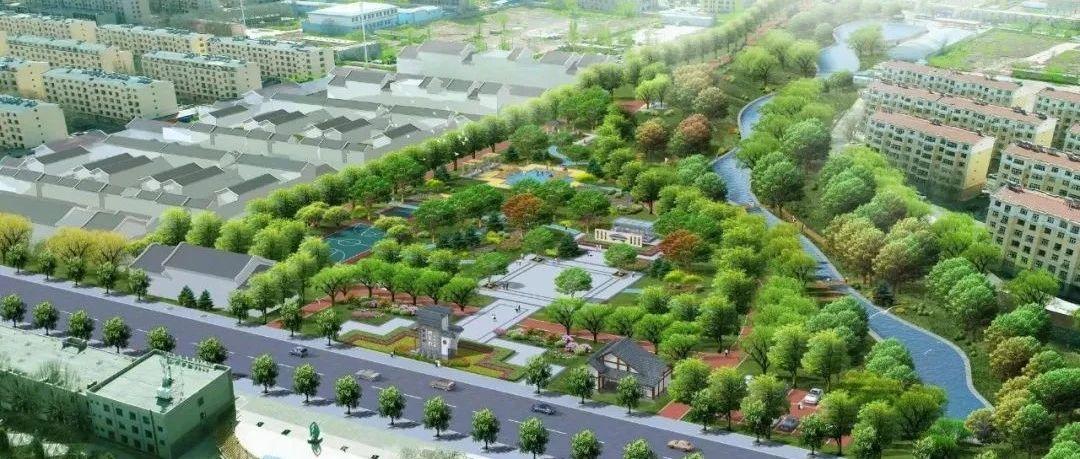 占地3万多平方米,我市又一处口袋公园将启动建设