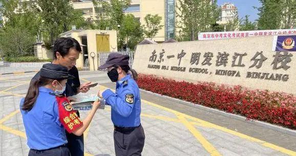 中考政治开卷考试忘带书,护考执法队员及时相助