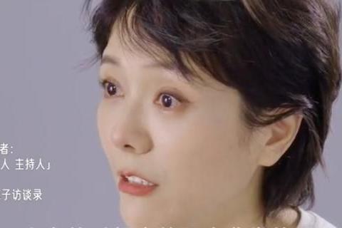 汪涵埋怨杨乐乐不是好妻子,杨乐乐隐退十年心酸流泪:我真的好累