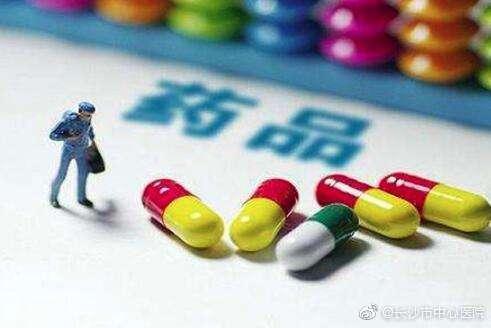 长沙市中心医院专家呼吁:无论中药西药都存在一定的副作用……